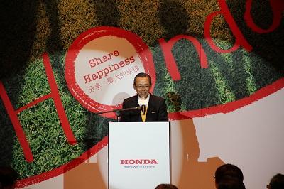 「Share Happiness分享‧最大的幸福」 Honda Taiwan展現經營台灣 深耕在地決心