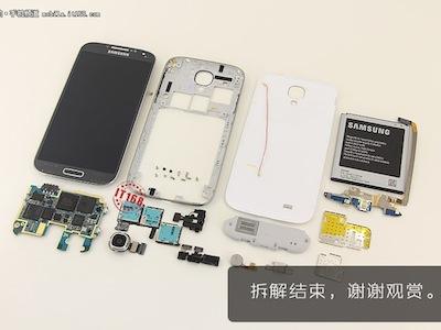 Samsung GALAXY S4 完全拆解,用了什麼料?