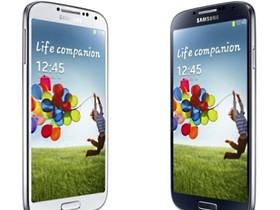 Samsung Galaxy S4 正式發表!5 吋 1080p 螢幕、 用眼球操作手機、可懸浮預覽