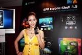 Spb來台發表Mobile Shell 3.5