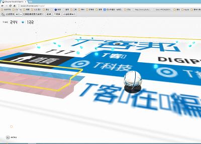 Play GO ! Google Chrome 把 T客邦變 3D 彈珠迷宮場