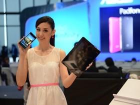 Asus Padfone Infinity 變型手機台灣正式發表,資費 6,990 元起