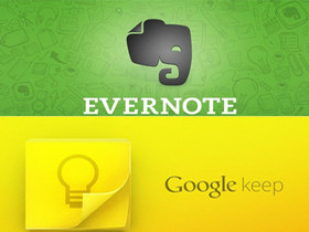 Evernote 對決 Google Keep:比一比誰才是雲端筆記王?