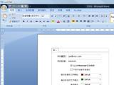 JustChat:用Word與好友 MSN