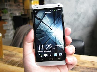 HTC One 市售版開箱,還有五月天耳機塞以及原廠保護殼