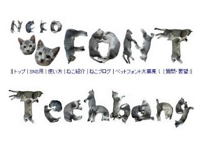 超可愛的貓咪文字,讓你製作有趣的個人 LOGO