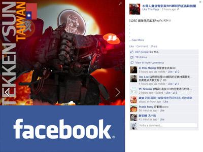 上傳到 Facebook 的照片品質變差,如何增強 Facebook 上的照片品質?