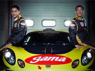 影帝阮經天與台灣名車手盧政義將駕駛Lotus Exige S240連袂參賽
