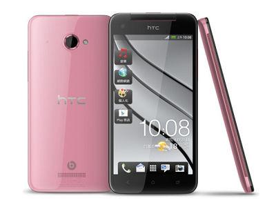 HTC Butterfly 粉紅新色登場,建議售價 21,900 元、4 月底出貨