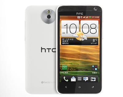 手機也能DIY!HTC 在中國推出可客製規格手機 E1,還有雙卡雙待