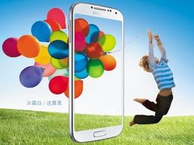 Samsung Galaxy S4 迷霧黑、冰霜白 19 日開始預購,16GB 單機價格 21,900 元