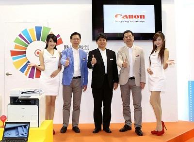 Canon輕商務 點出中小企業獲利致勝的微笑曲線 鎖定中小企業主與專業市場 推出進階商用複合機與全方位商用解決方案