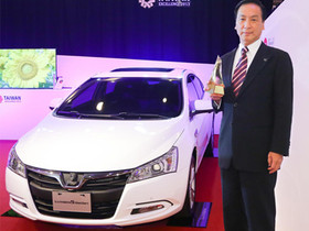 LUXGEN5 Sedan勇奪第21屆「台灣精品金質獎」