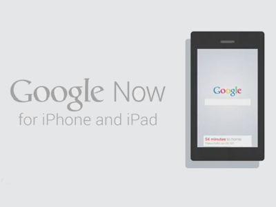 iOS 版 Google Now 正式上架,比 Siri 貼心的主動式智慧助理、小編動手玩心得