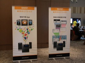 威聯通QTS 4.0智能NAS管理系統發表會,第一手直播報導