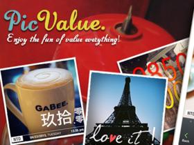 文青專用標價機 用 PicValue 幫你的朋友打上價格吧!