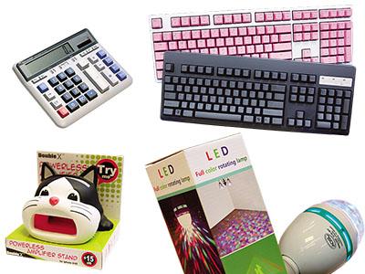 T小編挖寶:轉吧!七彩霓虹燈、鍵盤好好玩、大嘴貓擴音器