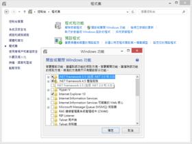 Growl 即時通報 Windows 各項程式的運作狀況及執行進度