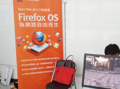 Firefox OS 手機動手玩:手機之外的各種可能