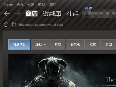手作自我風格,DIY Steam Box家庭遊戲中心