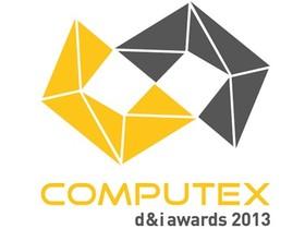 台灣品牌之光,Hatch & Co. 榮膺Computex d&i 2013台北國際電腦展創新設計大獎肯定