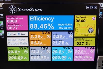 Computex 2013:銀欣展出數位程控電源供應器,還有免馬達的水冷產品樣本!