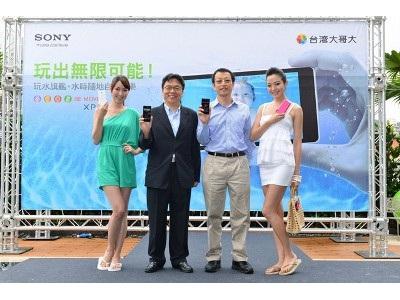 Sony Mobile、台灣大哥大共譜夏日序曲 Xperia ZR玩水旗艦,玩出無限可能!
