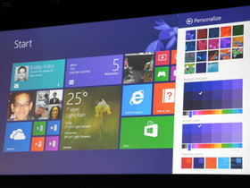 Windows 8.1 大揭祕,Microsoft 在 Computex 展示升級版的新功能