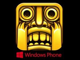 有錢能使鬼推磨!傳 Microsoft 將捧 10 萬美元請開發商推出 WP 程式