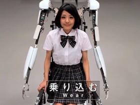 日本廠商推出外骨骼動力服「Powered Jacket MK3」,高度模擬人類動作,全球限量 5 台