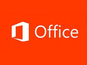 啟動緩慢、怪病修復,MS Office 疑難故障馬上修