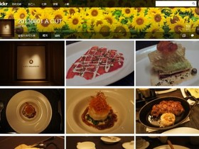 相片集管理、應用程式同步上傳,活用 Flickr 1TB 大空間