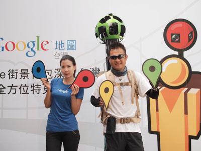 Google 街景背包 Trekker 登陸台灣,網羅 250 個特搜景點