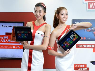 2013台北電腦應用展正妹圖集