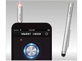【活動開獎】可觸控、還可當雷射筆?! Smart Laser 智慧型簡報筆十支免費送!