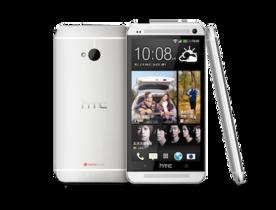 2013台北電腦應用展 HTC改變生活新思維 新HTC ONE與HTC Butterfly頂級雙旗艦系列登場