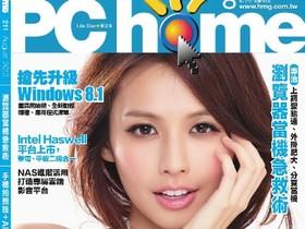 PC home 211 期:8月1日出刊、只要8招,手機拍出完美攝影作品