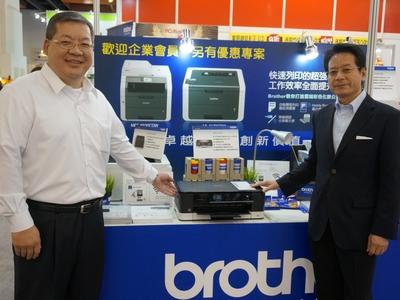 2013台北電腦應用展:無線、高速、省墨,Brother的彩色辦公室概念