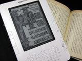 小編愛讀書:Amazon Kindle 2(下)測試篇