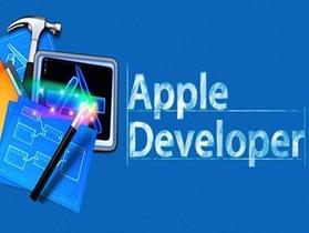上個月遭受駭客攻擊的 Apple 開發者網站全面恢復