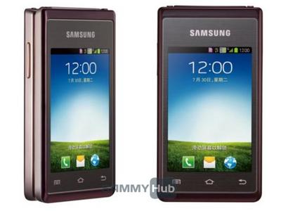 傳又一台三星摺疊 Android 手機將問世,代號 Hennessy