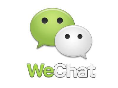 WeChat 微信暗藏木馬?收張圖…支付寶就空了!