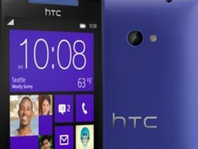 傳 HTC 將專注於 Android 手機開發,與 WP8 將漸行漸遠