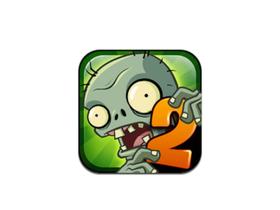 《植物大戰殭屍 2》iOS 版台灣上架、採免費下載