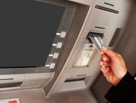 小心,ATM 機上可能有 3D 列印的竊取裝置