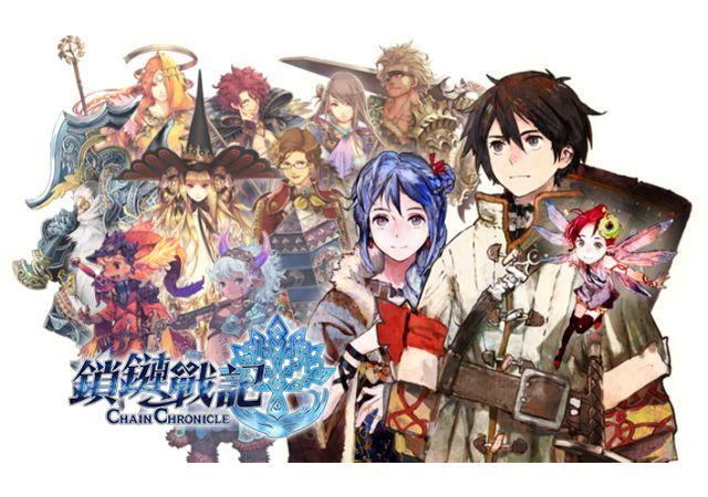 《鎖鏈戰記》SEGA王道本格RPG,繁體中文版今年暑假強勢登台!