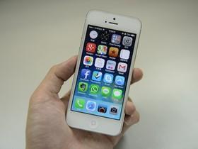 iOS 7 正式版完全評測,升級事項看這邊