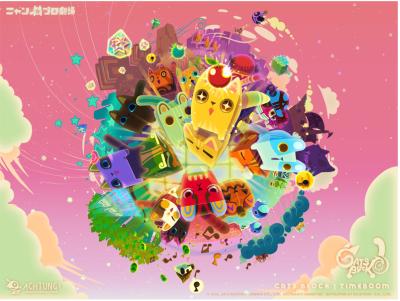 創意遊戲 B2B 媒合展,開發商齊聚展現台灣遊戲 APP 軟實力