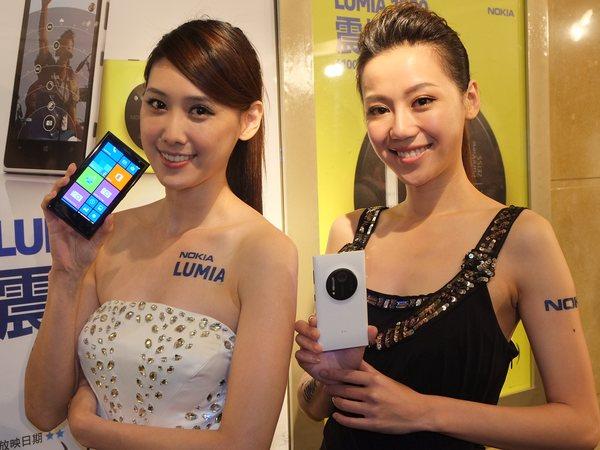 Nokia Lumia 1020 拍照機王售價 24,900 元,10/8 中華電信搶先開賣