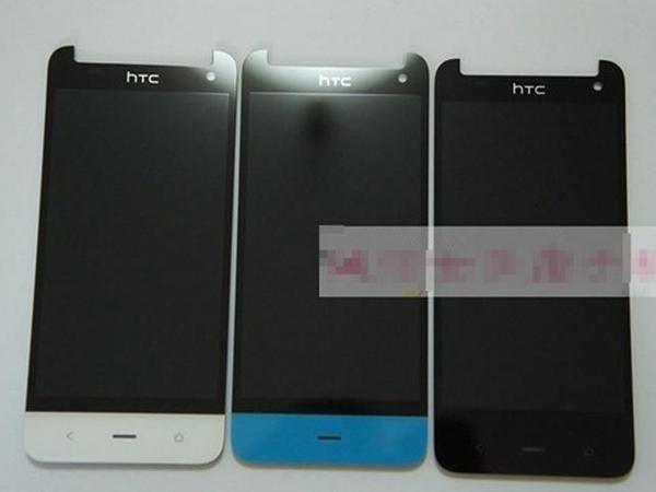 這就是蝴蝶2 嗎?傳 HTC 蝴蝶第二代前面板零件現身